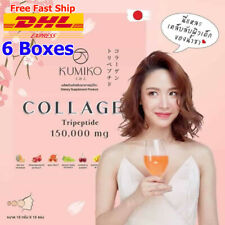 6 X Premium Kumiko Collagen Anti Aging Skincare Moist Smoot Brighten Natural DHL
