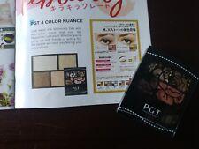 Pgt 4 Color Nuance eye shadow pallet - KiraKira Japan Crate Beauty Box