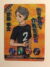 Haikyuu!! Vobaka!! Card Game HV-02-007 Super Rare