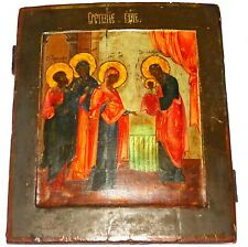 ICONE RUSSE CHRIST DANS LE TEMPLE 19° S. RUSSIAN PAINTED ICON CHRIST IN TEMPLE