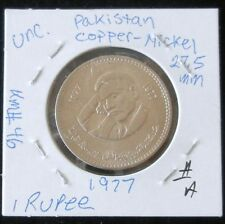 SET OF TWO 1977 (COMMEMORATIVE ISSUE) UNCIRCULATED PAKISTAN 1 RUPEE COINS (A&B)
