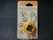 Tamagotchi Gudetama Egg Ver. 2017 SANRIO Kawaii Japan