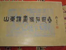 Shandong Han hua xiang shi xuan ji  Shandong Han Dynasty Relief carvings