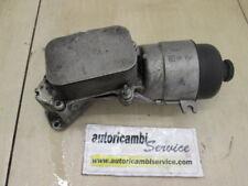 1685820 RADIATORE SCAMBIATORE SUPPORTO FILTRO OLIO FORD FOCUS 1.6 D 5M 80KW  RIC