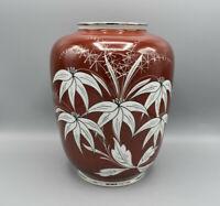 DDR Blumenvase Porzellan Spechtsbrunn Rot mit Blütenmotiv 23,6 cm hoch