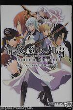 JAPAN manga: Saigo no Yakusoku no Monogatari -Oratorio Messiah-