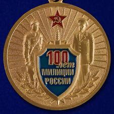 "RUSSIAN AWARD ORDER very rare МЕДАЛЬ - ""100 Years of Militia of Russia"""