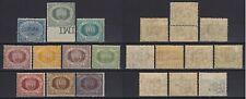 San Marino 1894-97 serietta di 10 valori gomma originale MLH* senza 1 L n.20