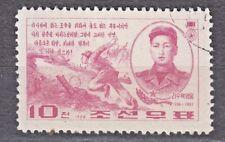 KOREA 1968 used SC#827 stamp RARE dark rosa! War hero, Ri Suk Bok (1934-1951)