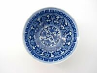 Chinese Blue & White Qing Daoguang Period Floral Scroll Bowl