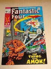 FANTASTIC FOUR #111 FN (6.0) MARVEL COMICS HULK CAMEO JUNE 1971**