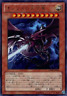1X LP Slifer the Sky Dragon Ultra Rare Japanese VJMP-JP064 yugioh OCG rare JUMP