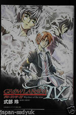 JAPAN Akira Sikibu manga: Growlanser IV Wayfarer of the time