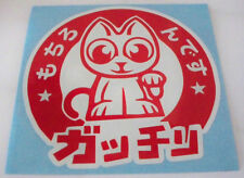 LUCKY CAT RED JDM EURO DECAL STICKER