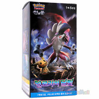 Pokemon Cards SUN MOON Guardians Rising Alolan Moonlight 30 Booster Packs Korean