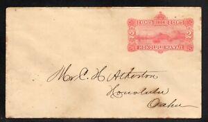 Hawaii #U2 Used Entire Envelope 1893 PAIA Postmark Inter-Island Usage!!!