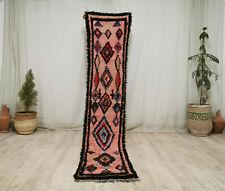 """Moroccan Vintage Tribal Handmade Carpet 1'8""""x9'2"""" Berber Geometric Pink Wool Rug"""