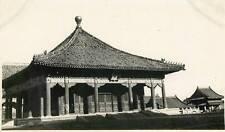 c1920s PC-sized PEKING Real Photo EMPEROR'S OFFICE Forbidden City Beijing CHINA