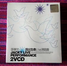 Jacky Cheung ( 張學友 ) ~ Jacky Live Performances ( Malaysia Press ) Vcd