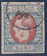 Romania Scott 42 Used VF (Catalog Value $52.50)