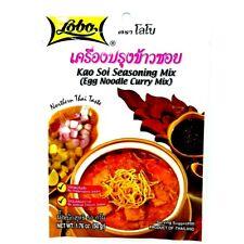 Lobo Thai Kao Soi Seasoning Mix Egg Noodle Curry Mix Yummy Taste Delicious