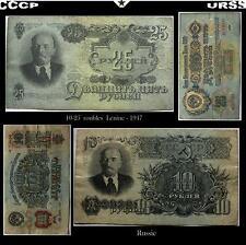 2 Anc.Billets-10-25roubles-Lénine-Russe-CCCP-URSS-soviétique-Russie-1947-rare