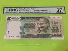 India 500 Rs First Issue 1987 R.N.Malhotra Pick #87a PMG Graded 67 EPQ Top Pop