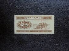 *(1) Chinese 1 Fen Currency from 1953. Soviet Truck/Guilloche Design. Sc# P860A*