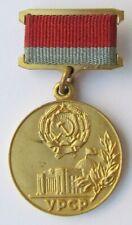 VINTAGE RUSSIAN BADGE - HONORARY DIPLOMA OF SUPREME SOVIET OF UKRAINIAN REPUBLIC