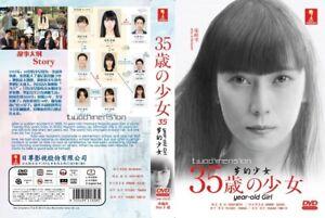 JAPANESE DRAMA~35 Year-Old Girl(1-10End)English subtitle&All region