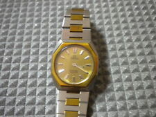 OMEGA Constellation Lady, steel & 18kt. gold, vintage quartz, perfect working
