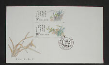 China PRC 1988:T.129 Ersttagsbrief /first day cover Orchids MN 2215+2216