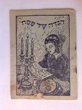 Vintage Passover Haggadah Of Pesach Jerusalem