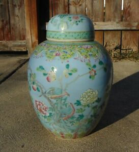 Chinese Famille Rose Enamel Porcelain Lidded Jar 19th/ 20th C. Turquoise Ground