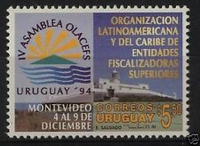 Montevideo Hill fortress &  lighthouse URUGUAY Sc#1553 MNH STAMP cv$3.5
