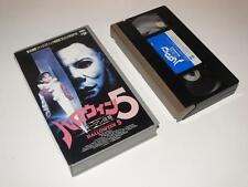 VHS Video ~ Halloween 5: The Revenge of Michael Myers ~ Japan Release ~ CBS/FOX