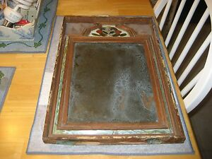 LATE 1700S EARLY 1800S COURTING MIRROR WITH BOTTOM OF WOOD BOX REVERSE PAINTING