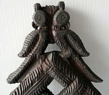 "Vintage / Antique Carved Wood ""TWO QUAIL"" WALL SCULPTURE"