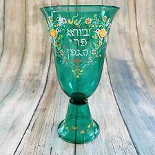 Vintage 1992 G. Penzo Venezia Green Murano Glass Hand Painted Kiddush Cup SUPERB