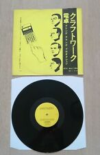 "Kraftwerk- Pocket Calculator. Rare 1981 UK 3 Track 12"" 12EM15175. VG/ EX"