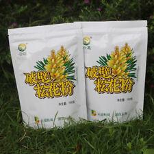 1kg Organic Pine Pollen Powder 99 Percent Broken Cell Wall for Optimal Absorptio