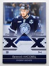 2016-17 BC By Cards KHL Dinamo Minsk Jersey Card #DMI-J07 Evgeny Lisovets /6