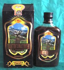 Increased Potency & Against Aging Pantohematogen From Deer Horns 250 ml / 8.8 oz