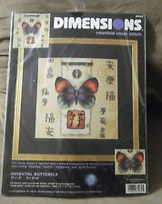 Cross Stitch Kit  Dimensions Oriental Rainbow Butterfly Asian Art #35034