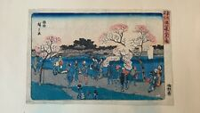 "Hiroshige from the ""Toto meisho"" series - Japanese Woodblock Prints - Ukiyo-e"