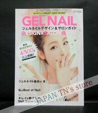 Japan 『GEL NAIL DESIGN & SALON GUIDE 2013』 Nail Art Design  Library Catalog Book