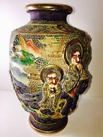 Antique Japanese 3-D Satsuma Moriage Pottery Ceramic Porcelain Vase Signed 10""