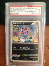 TELEVI-KUN WINNER ILLUSION'S ZORUA PSA 9 POKEMON DESIGN ILLUSTRATOR PROMO