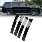 Black Pillar Posts for Cadillac Escalade 07-14 4pc Set Door Trim Cover Kit  for sale