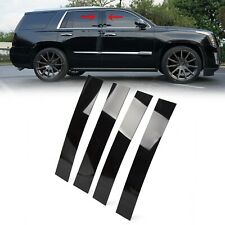 Black Pillar Posts for Cadillac Escalade 07-14 4pc Set Door Trim Cover Kit (Fits: More than one vehicle)